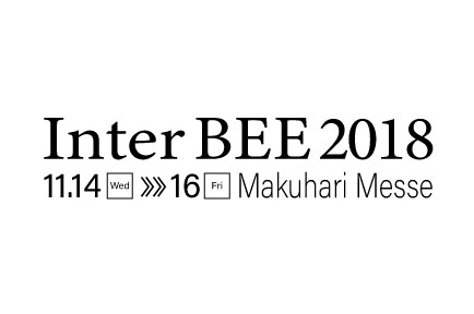 Come Visit AJA's Booth #7205 at Inter BEE 2018 in Makuhari Messe, Chiba