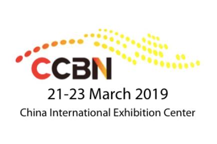 Visit AJA at CCBN, Booth #2402, CIEC Beijing, China