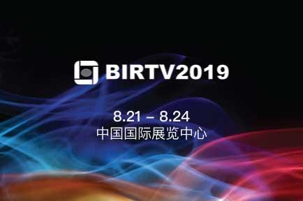 Visit AJA at BIRTV Booth #8A09, Beijing, China