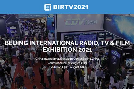 Visit AJA at BIRTV Booth #8A09