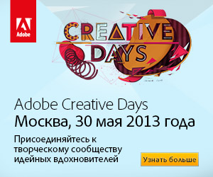 AJA Exhibits at the Adobe Creative Days event in Russia