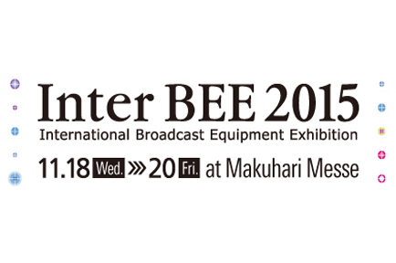 AJA Attends at Inter BEE 2015 - Hall 4 Booth #4206