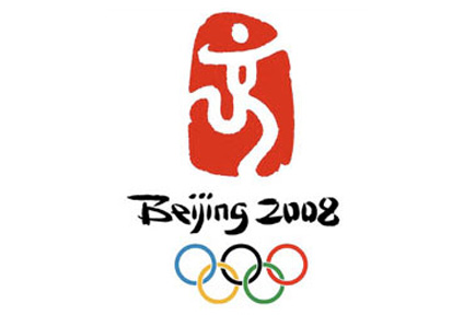 Applied Electronics Purchases 66 AJA FS1 Converters for Beijing Olympic Games