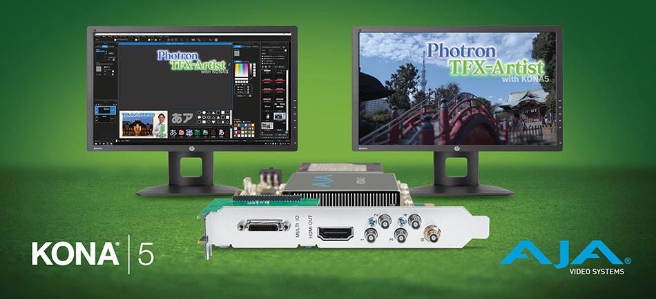 Photron's TFX-Artist Uses AJA KONA 5 to Power 4K/UltraHD Telop for Japanese Broadcasts